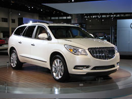 2015 Buick Enclave front